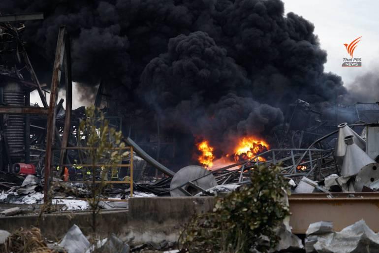 """, คพ.ชี้ """"มลพิษ"""" โรงงานระเบิด-ไฟไหม้ รัศมีไกล 9 กม."""