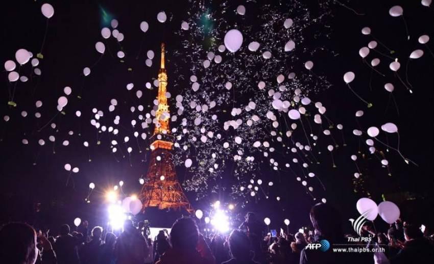 แสงสีแห่งความสุขรับปีใหม่ 2016 จากเมืองใหญ่ทั่วโลก