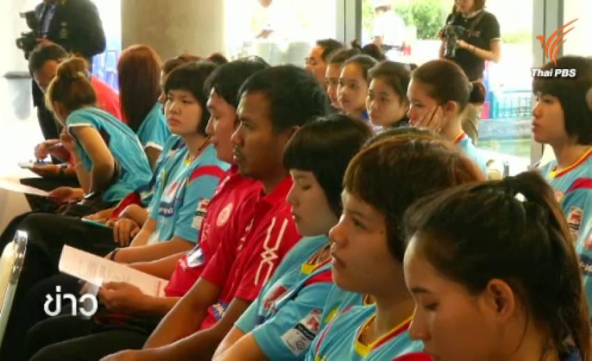 ไทยพีบีเอส ร่วมถ่ายทอดสดวอลเลย์บอลเยาวชนหญิงอายุไม่เกิน 18 ปี
