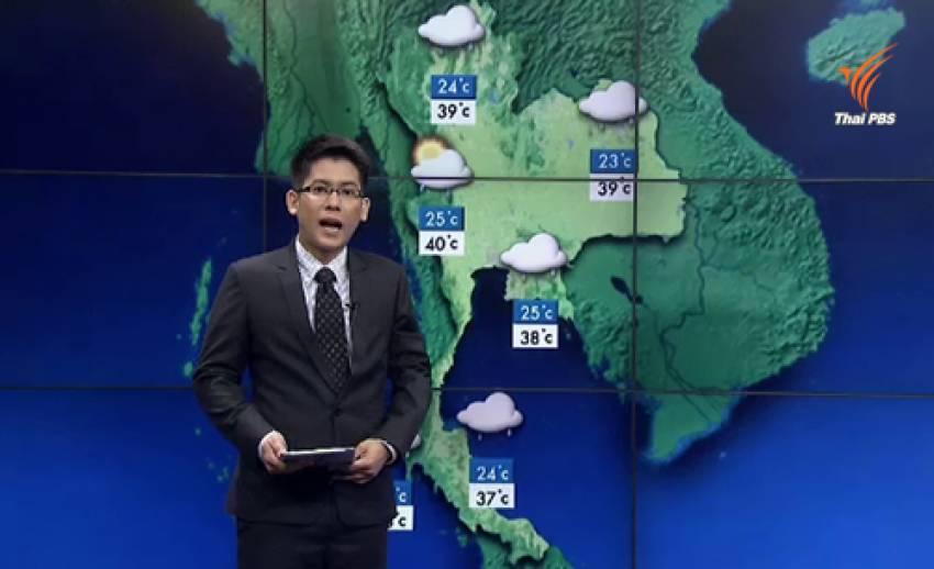 กรมอุตุฯ เผยทั่วไทยฝนกระจายร้อยละ 20-40 ของพื้นที่