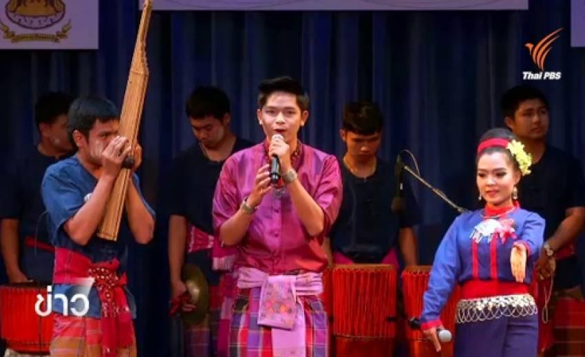 สืบความสัมพันธ์พม่า-รามัญ จากทางดนตรี