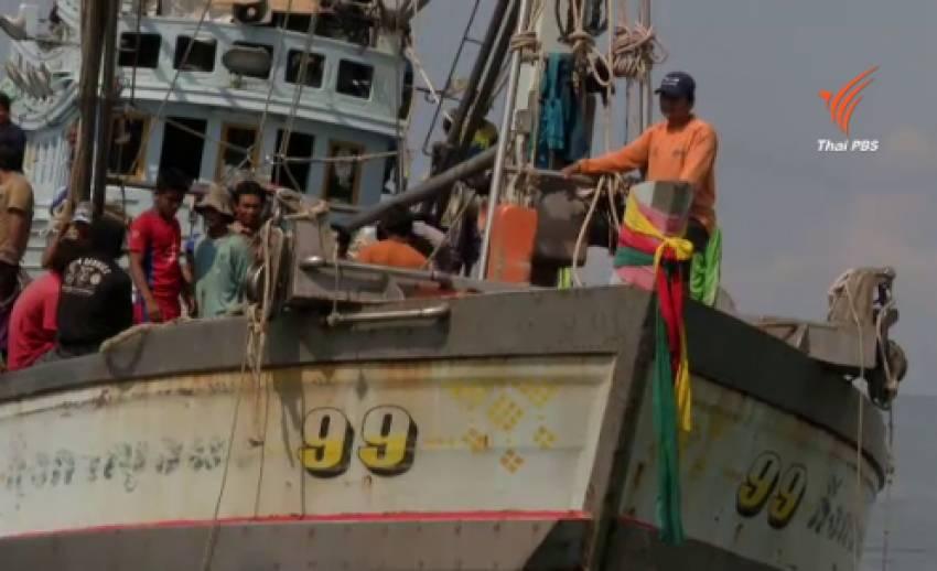 สหภาพยุโรปเตรียมส่งตัวแทนติดตามความคืบหน้าการแก้ปัญหาประมงไทย