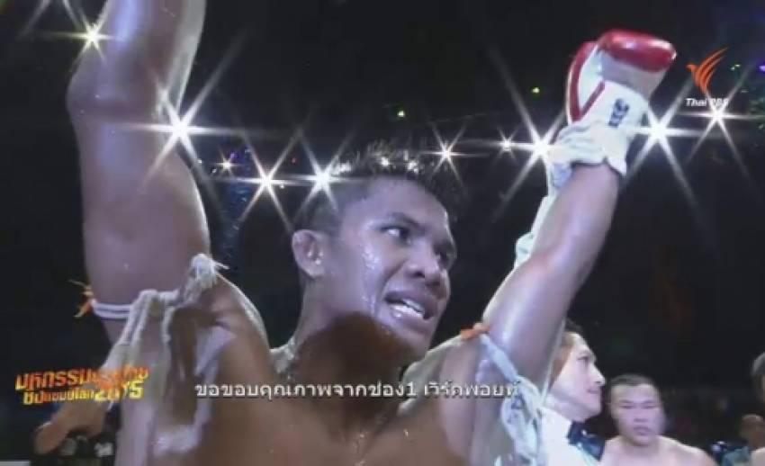 """""""บัวขาว"""" ป้องกันแชมป์สภามวยไทยโลก ชนะคะแนนนักชกจีน"""