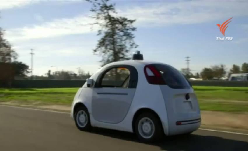 กูเกิลทดสอบรถไร้คนขับบนถนนจริงในสหรัฐฯ