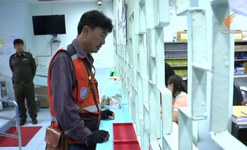 ศูนย์วิจัยกสิกรไทยคาดค่าใช้จ่ายช่วงเปิดเทอมเงินสะพัดกว่า 25,000 ล้าน