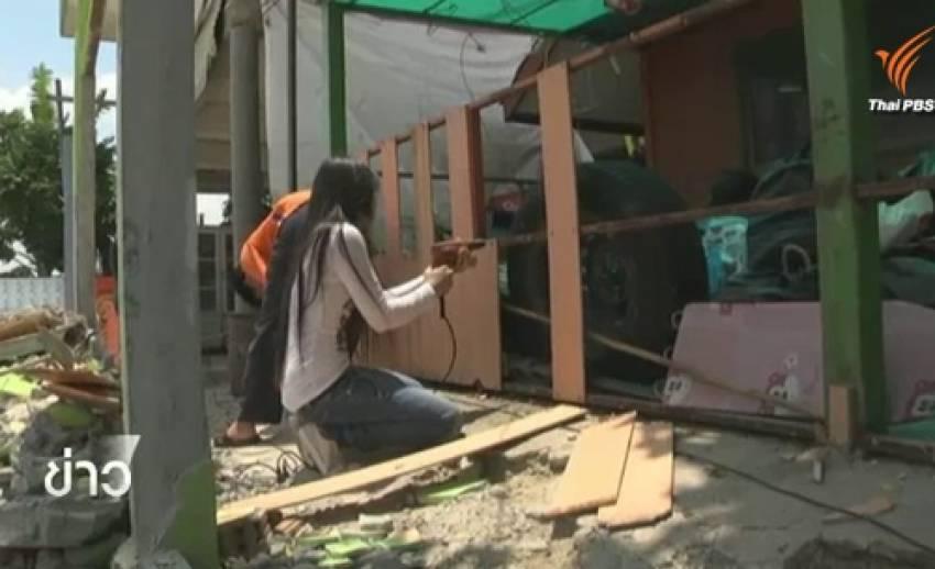 21 ร้านค้ามอปลาย่าง ยินยอมรื้อถอนอาคารจากพื้นที่บุกรุกเอง