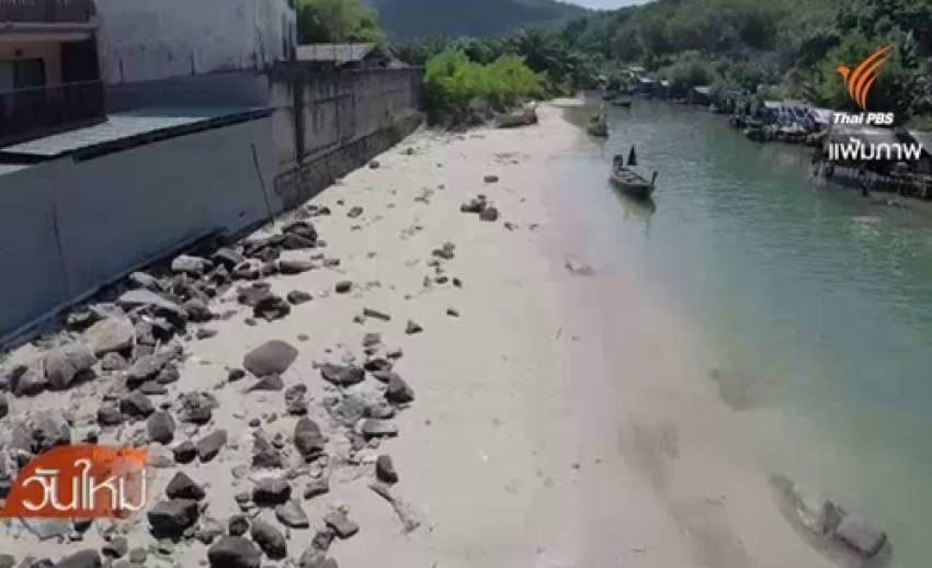 นักท่องเที่ยวยกเลิกเดินทาง พบปัญหาน้ำเสียหาดอ่าวนาง-เกาะพีพี