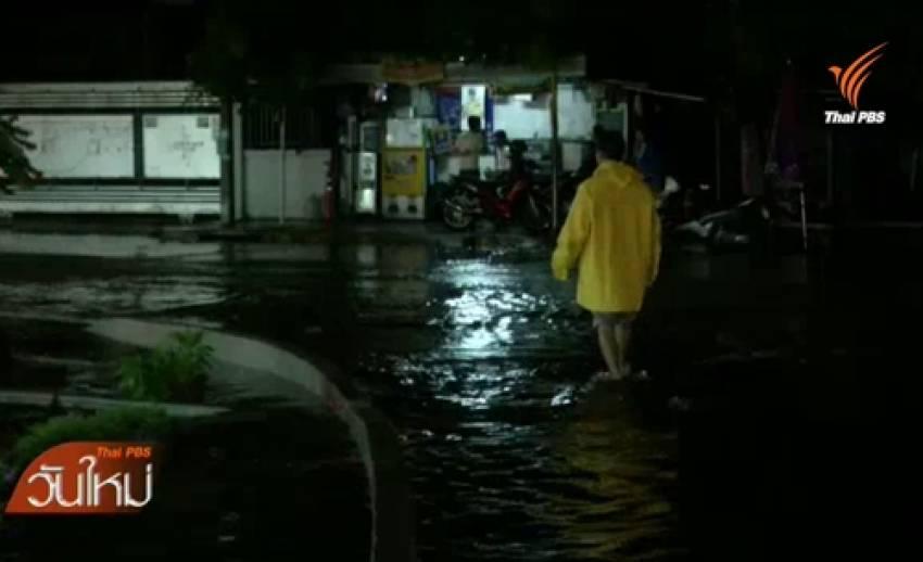 """สธ.เตือน ปชช. ระวัง """"โรคฉี่หนู"""" ช่วงฤดูฝน"""