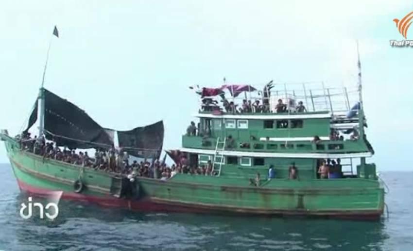 กอ.รมน.แจงช่วยโรฮิงญาที่เกาะหลีเป๊ะ เหตุเข้าข่ายแนวปฏิบัติต่อผู้หลบหนีเข้าเมืองทางทะเล