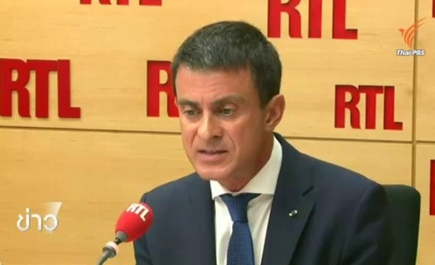 ผู้นำฝรั่งเศสชี้จะทำทุกวิถีทางให้กรีซอยู่ร่วมยูโรโซน