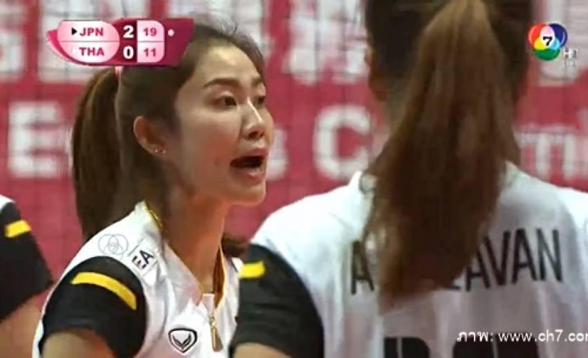 """นักวอลเลย์บอลหญิงทีมชาติไทยวอนกองเชียร์ """"อย่ารอแต่เสพสุขตอนเราสำเร็จ"""""""
