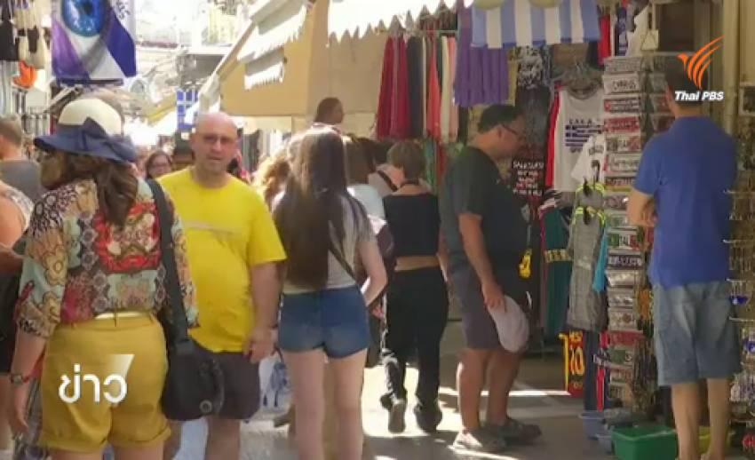 ธุรกิจร้านค้า-ร้านอาหารในกรีซ วิตกขึ้นภาษี VAT ก้าวกระโดด กระทบท่องเที่ยว