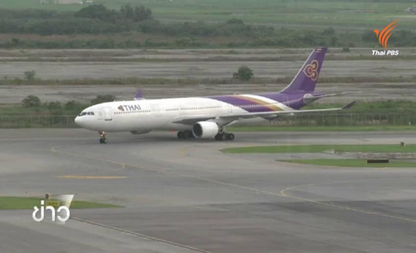 """คมนาคมเผยผล """"เอฟเอเอ"""" ตรวจสอบกรมการบินพลเรือน ชี้ไทยขาดบุคลากรตรวจมาตรฐานการบิน"""