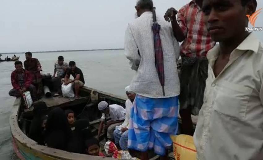 """ความจริงจากบังกลาเทศ ตอนที่ 2 : ท่าเรือ """"คาตาบอเนีย"""" จุดเริ่มต้นนำผู้อพยพขึ้นเรือ"""