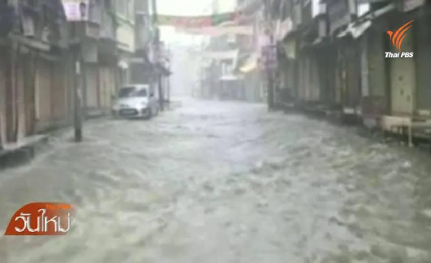 น้ำท่วมหนักในภาคกลางของอินเดีย