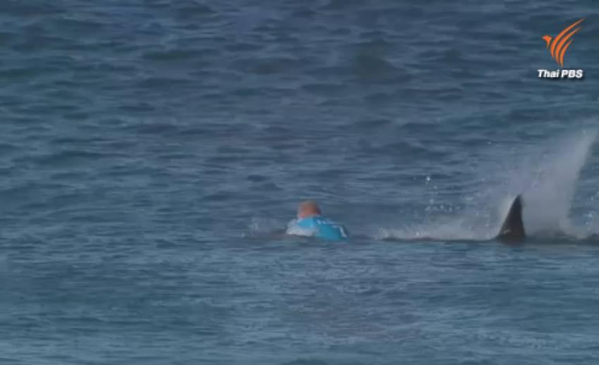 นักเซิร์ฟบอร์ดรอดตาย หลังถูกฉลามกัดระหว่างแข่งที่แอฟริกาใต้