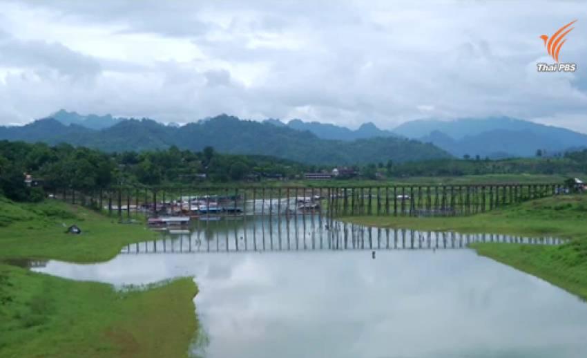 แผ่นดินไหวไม่กระทบการท่องเที่ยว จ.กาญจนบุรี
