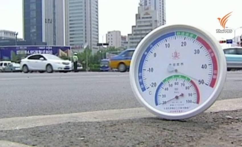 จีนเผชิญคลื่นความร้อนอุณหภูมิพุ่งสูงกว่า 40 องศาเซลเซียส