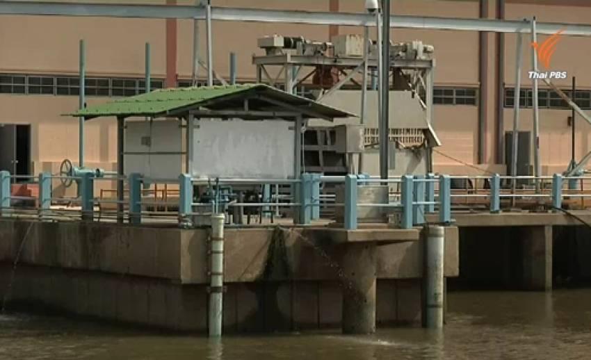 ค่าความเค็มแหล่งผลิตน้ำประปา จ.ปทุมธานี เกินมาตรฐาน