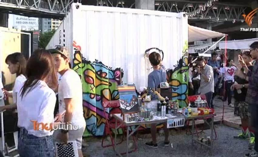 """Art Box"" ตลาดตู้คอนเทนเนอร์ กับไลฟ์สไตล์คนรุ่นใหม่"