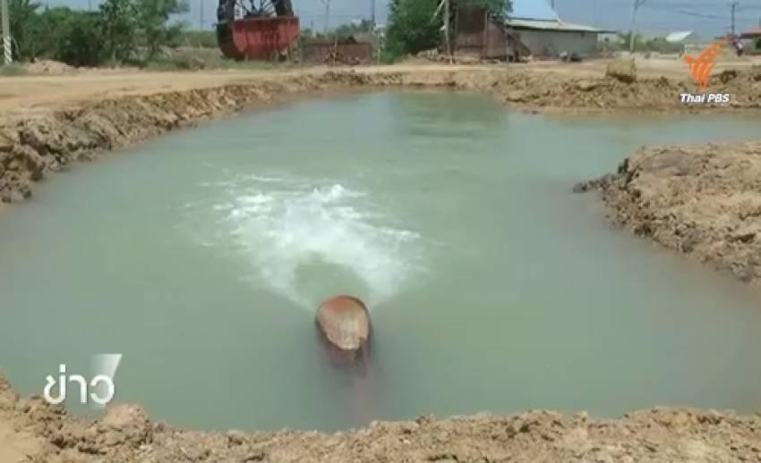 เร่งแก้วิกฤตน้ำประปา จ.หนองบัวลำภู หลังเหลือน้ำใช้ได้อีกเพียง 10 วัน