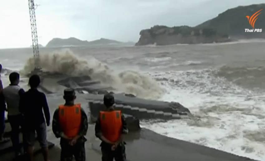 """ไต้ฝุ่น """"จันหอม"""" เคลื่อนตัวเข้าเกาหลีใต้ เกิดฝนตกหนัก-เที่ยวบินถูกยกเลิก"""