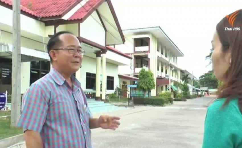 โรงเรียนอนุบาลในบุรีรัมย์เปิดเรียน 29 มิ.ย. ผลตรวจเด็กป.5 ไม่พบเชื้อเมอร์ส