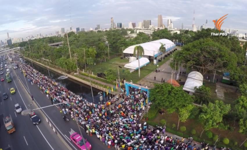 ชมภาพมุมสูงจากสนามกีฬากองทัพบก รับเสื้อ-เข็มกลัดพระราชทาน Bike for Mom