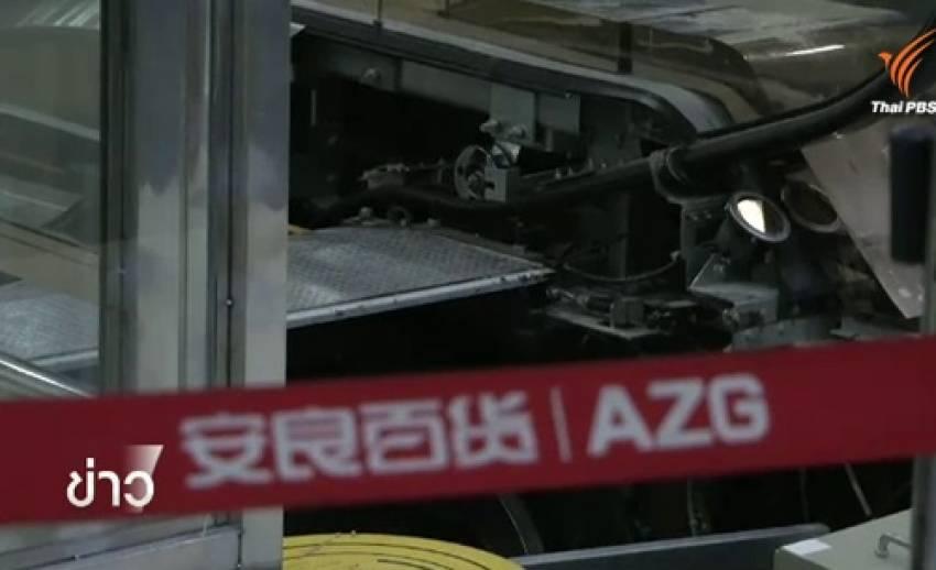 พนักงานห้างละเลยมาตรการฉุกเฉินด้านความปลอดภัย เหตุหญิงจีนถูกบันไดเลื่อนหนีบเสียชีวิต