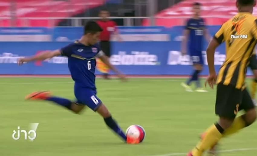 """""""สารัช""""สวมบทฮีโร่ ซัด 1 ประตู ช่วยให้ไทยชนะมาเลเซีย 1-0"""