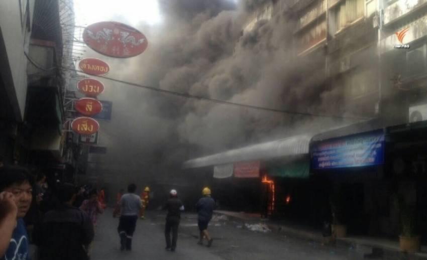 ไฟไหม้ตลาดวโรรสเชียงใหม่ คาดต้นเพลิงมาจากร้านขายผ้า