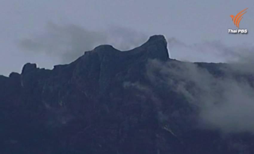 นักปีนเขาไทยปลอดภัยจากแผ่นดินไหวในมาเลเซีย