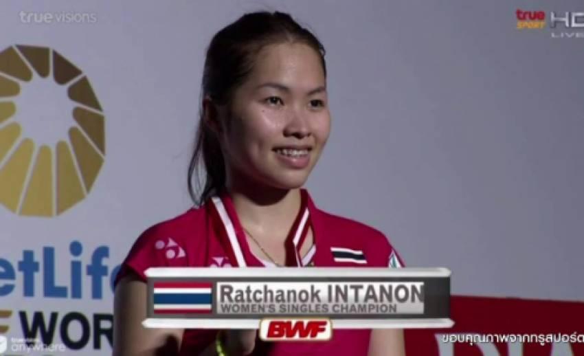 """""""รัชนก"""" คว้าแชมป์แบดมินตันนานาชาติที่อินโดนีเซีย"""