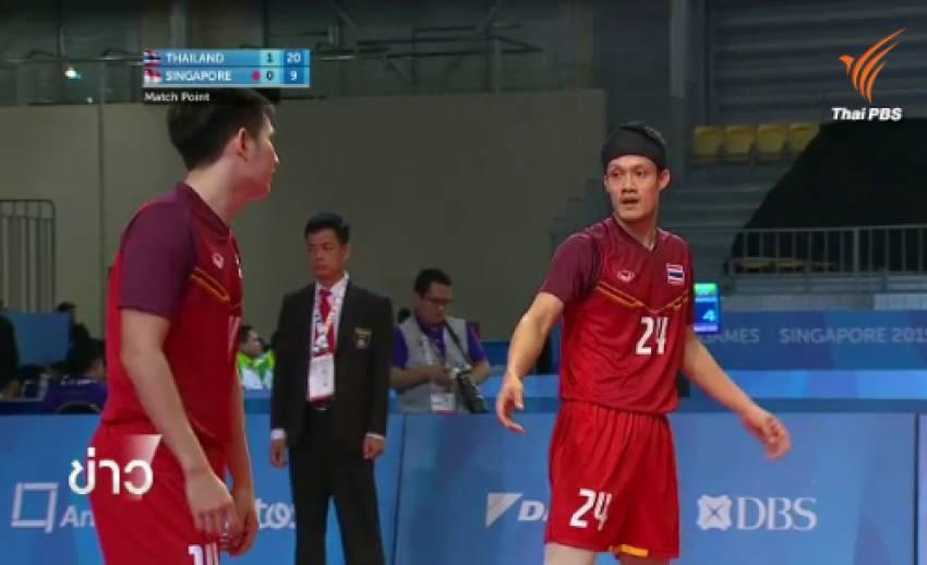 ตะกร้อคู่ทีมชุดชายไทยเข้าชิงชนะเลิศ
