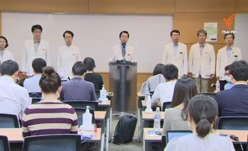 """โรงพยาบาลเกาหลีใต้ ปิดบริการบางส่วนป้องกัน """"เมอร์ส"""""""