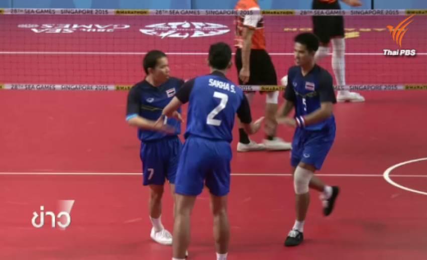 ตะกร้อทีมชุดชายไทยมีโอกาสคว้าเหรียญทองสดใส