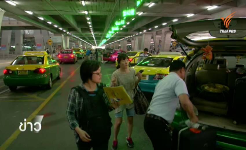 คมนาคม ไฟเขียวขึ้นค่าเซอร์วิสชาร์จแท็กซี่สนามบิน-จ่อขึ้นค่าโดยสารรอบ 2 อีกร้อยละ 5-7