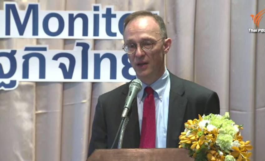 ธนาคารโลกคาดเศรษฐกิจไทยปี 58 ขยายตัวร้อยละ 3.5