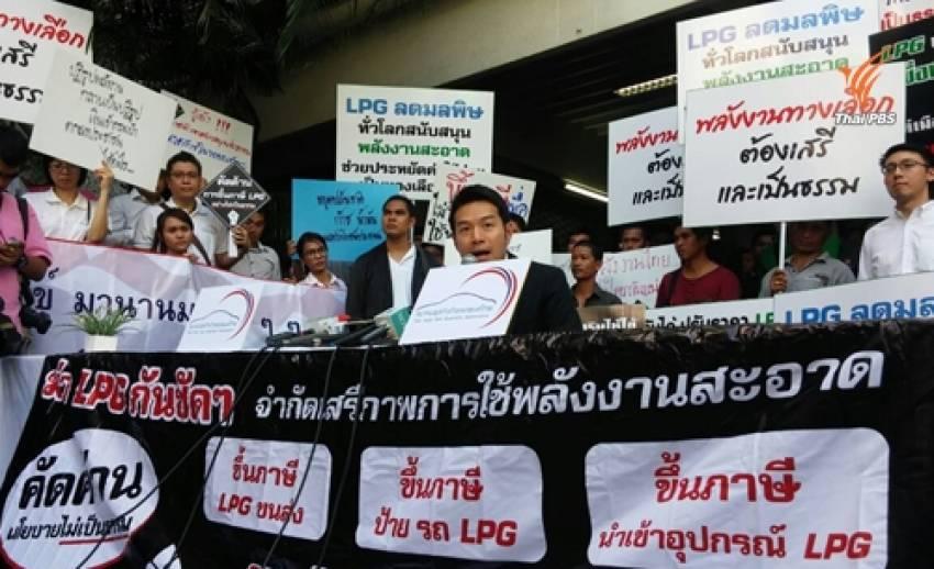 สมาคมธุรกิจก๊าซรถยนต์ไทยค้านปรับขึ้นสรรพสามิตรก๊าซแอลพีจี