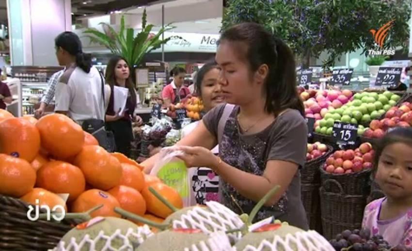 ธ.ไทยพาณิชย์ประเมินเศรษฐกิจไทยผ่านจุดต่ำสุด