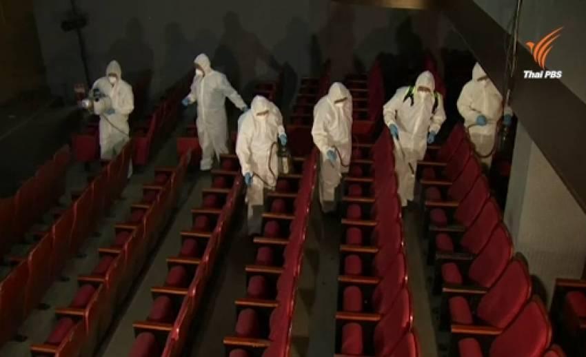 เกาหลีใต้เร่งควบคุมไวรัสเมอร์ส ยอดผู้เสียชีวิตเพิ่มเป็น 23 คน
