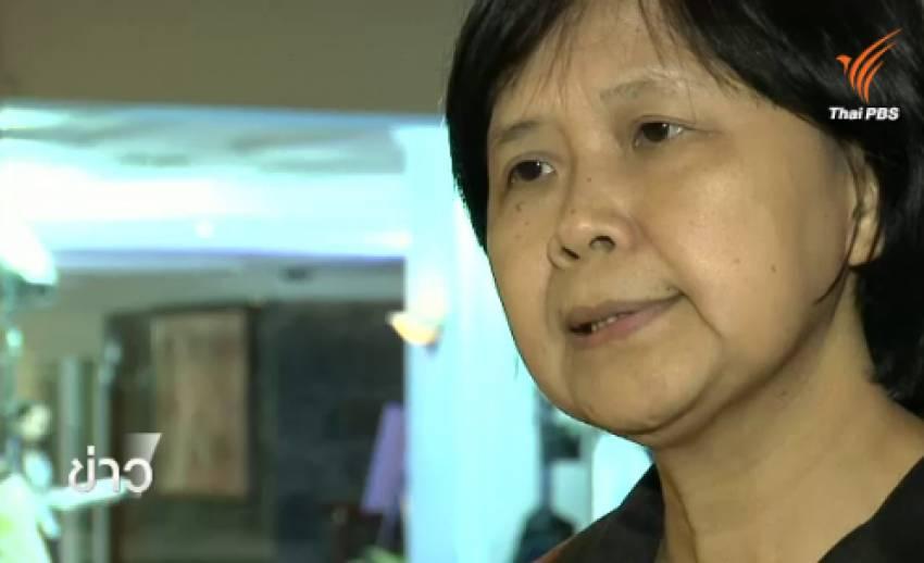 นักวิชาการยืนยันสังคมไทยไม่พร้อมตั้งกาสิโน