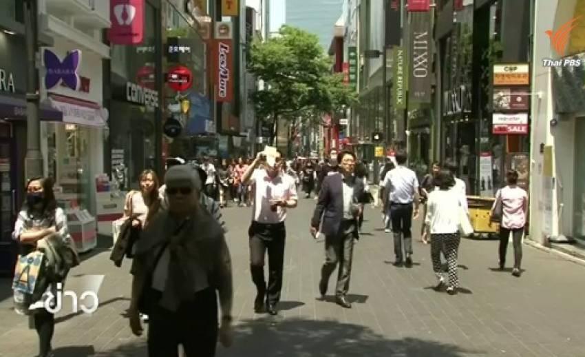 ภาคธุรกิจเกาหลีใต้หารือฉุกเฉินผลกระทบเมอร์ส
