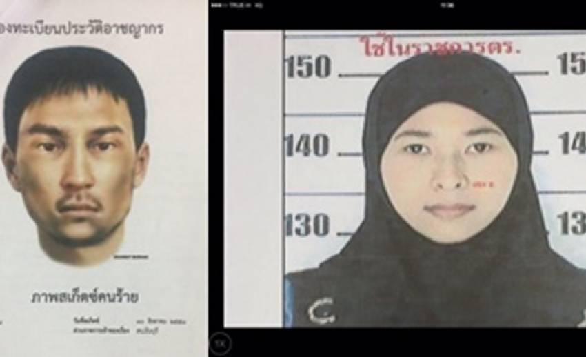 ศาลอนุมัติหมายจับหญิงไทย-ชายต่างชาติ ต้องสงสัยเอี่ยวระเบิดราชประสงค์