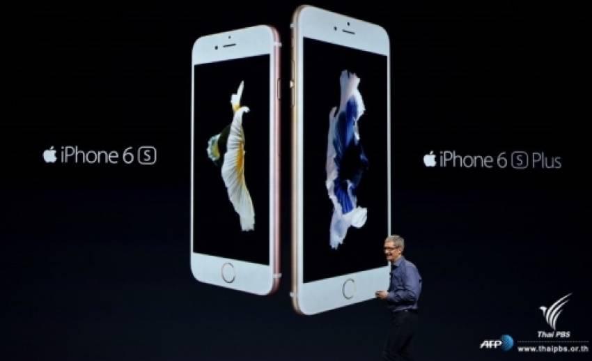 """""""วิศรุต อังคทะวานิช"""" เผยเป็นเจ้าของไอเดียภาพถ่าย """"ปลากัด"""" ที่ใช้ในงานเปิดตัวไอโฟน 6s-6s พลัส"""