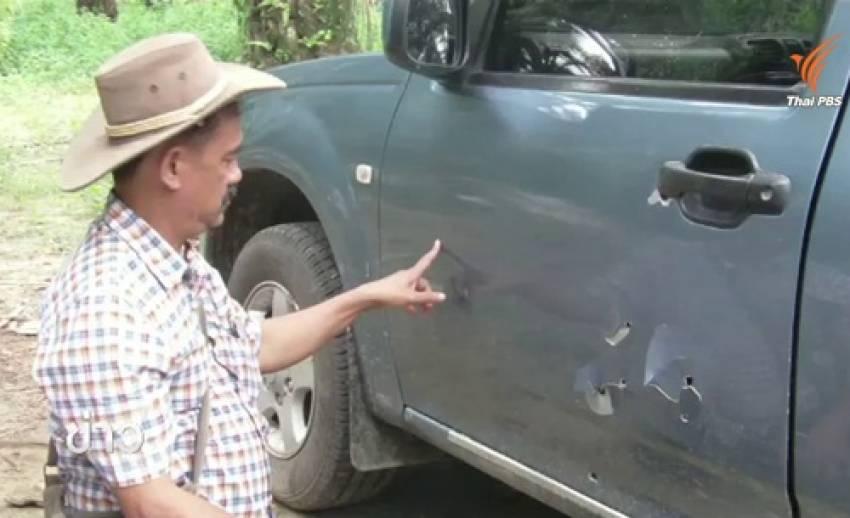 ลอบยิงแกนนำเกษตรกรไร้ที่ดินทำกิน จ.กระบี่