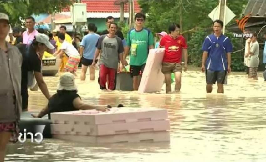 การจัดวางผังเมืองต้นตอน้ำท่วมระยอง