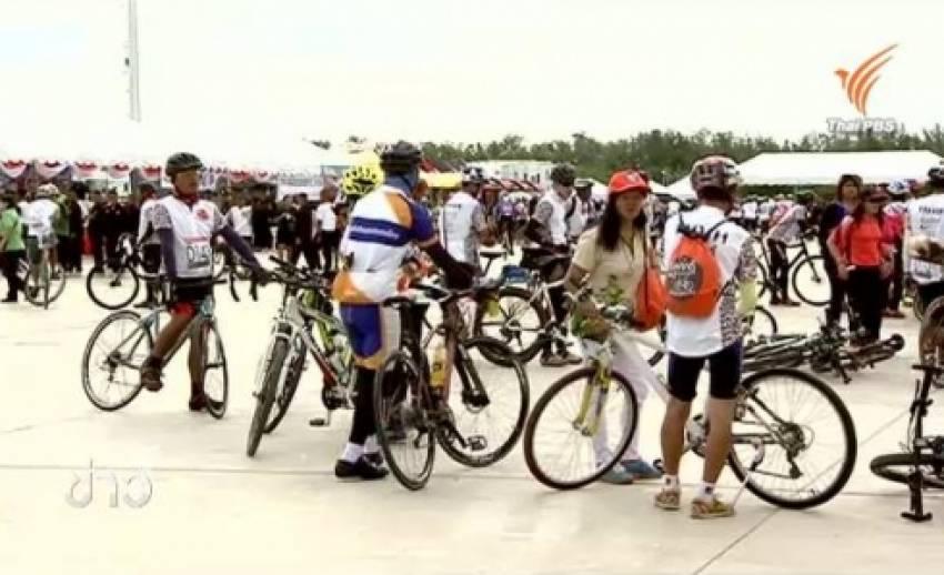 นักปั่นเกือบ 3,000 คน ร่วมแข่งขันจักรยานในกิจกรรมราชภักดิ์