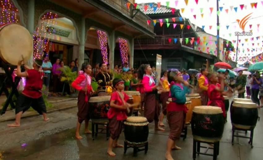 """สีสันงาน""""ท่าม่วงบ้านฉันดีและงาม"""" ชุมชนตลาดเก่าจ.กาญจนบุรี"""