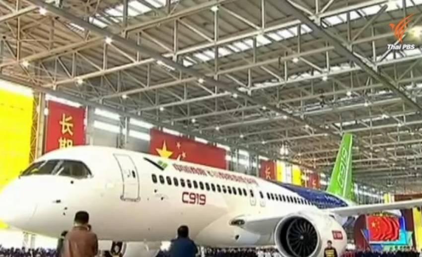 จีนเปิดตัวเครื่องบินพาณิชย์ที่ผลิตเองเป็นครั้งแรก